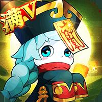 菲狐倚天情缘(满V版)