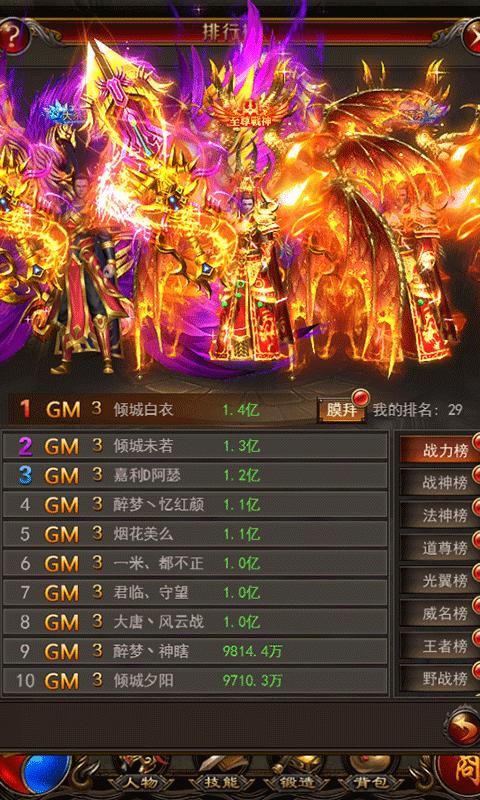 http://p1.tsyule.cn/2020/01/08/5e15882c23952.png