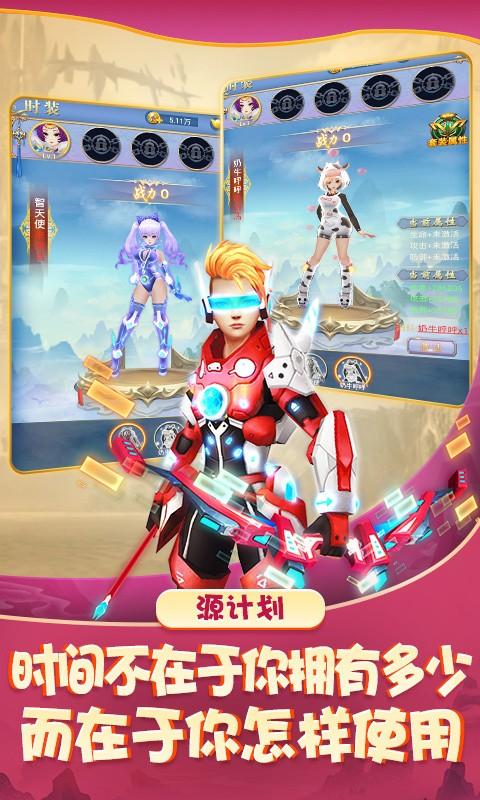 http://p1.tsyule.cn/2020/05/08/5eb5346c9b045.jpg