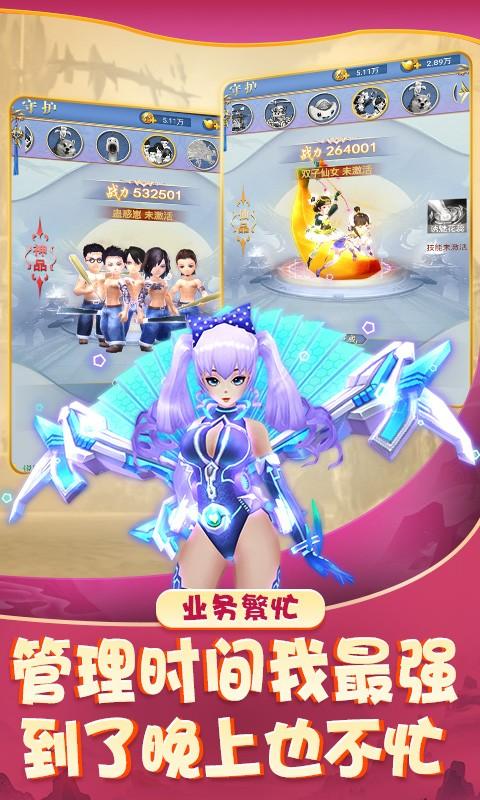 http://p1.tsyule.cn/2020/05/08/5eb5346c9fd96.jpg