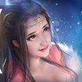 邪风曲-修仙(超爆挂机)
