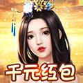 寻秦(GM版)