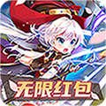 仙灵剑(无限红包)