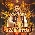 大唐帝国(满V版)