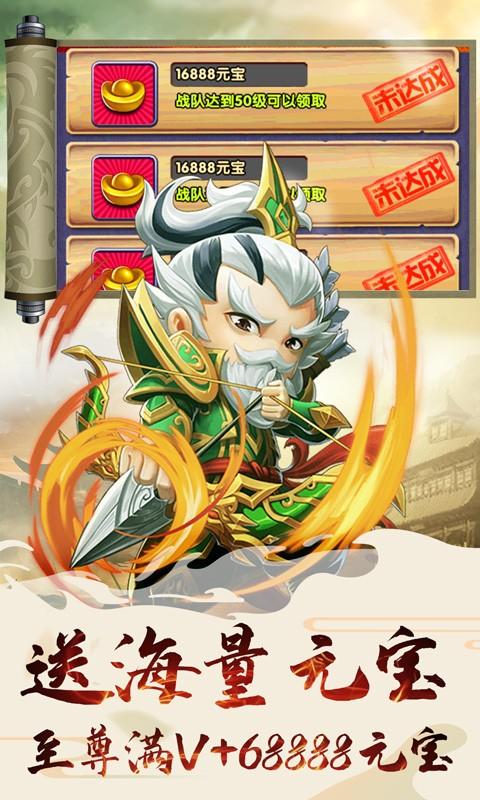 乱世祭(万元壕礼)